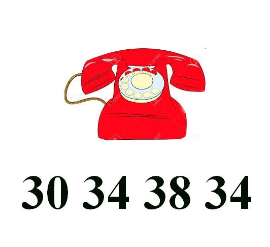 Ring til Allan Stade